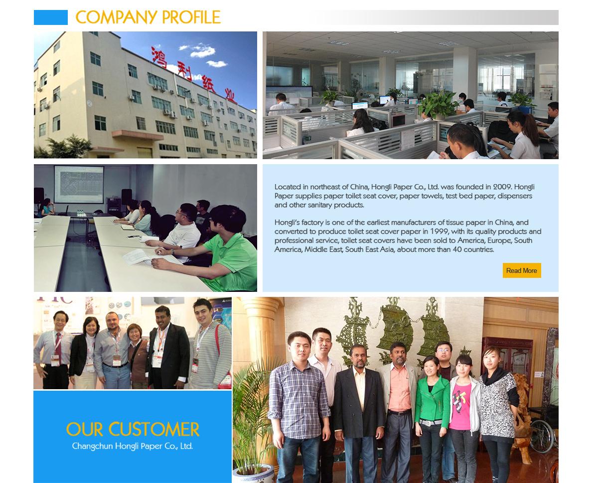 Changchun Hongli Paper Co Ltd Toilet Seat Cover Paper