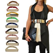 Elastic Mirror Metal Waist Belt Metallic Bling Plate Wide Band For Women Ladies Accessories HB88
