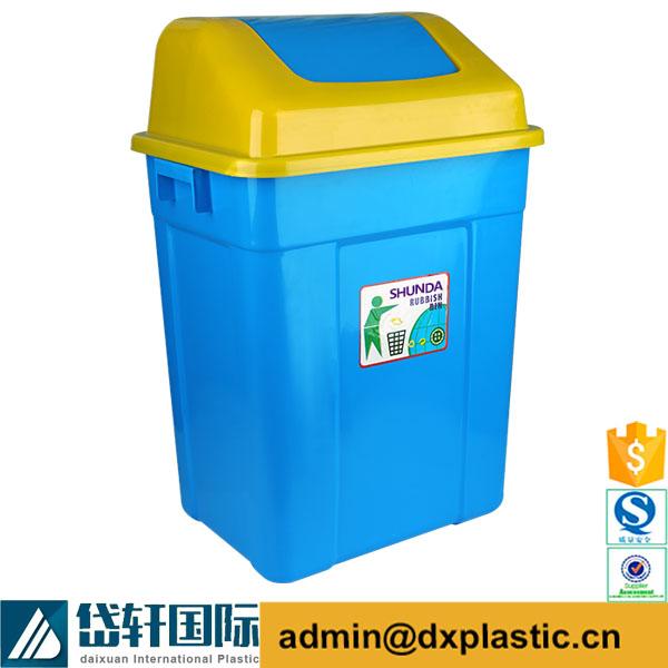 13 gallon trash can 13 gallon trash can suppliers and at alibabacom - 13 Gallon Trash Can