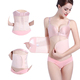 Pregnancy body shaper Slimming Postpartum Abdominal Belt/ postpartum belt