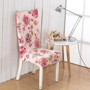 One-piece stretch polyester household table hotel office computer chair cover