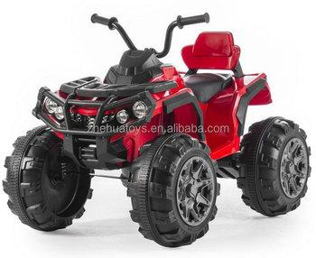 Enfants 4x4 Enfants 4 Buy Product On Quad Voiture quad Pour quad 4g Roues Vtt Électrique 2 Télécommande Jouet Sur Monter cS5L4Ajq3R