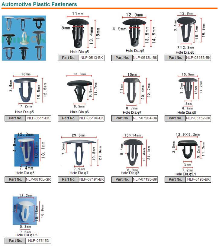 Nylon Rivet Solid Rivets Automotive Plastic Fasteners