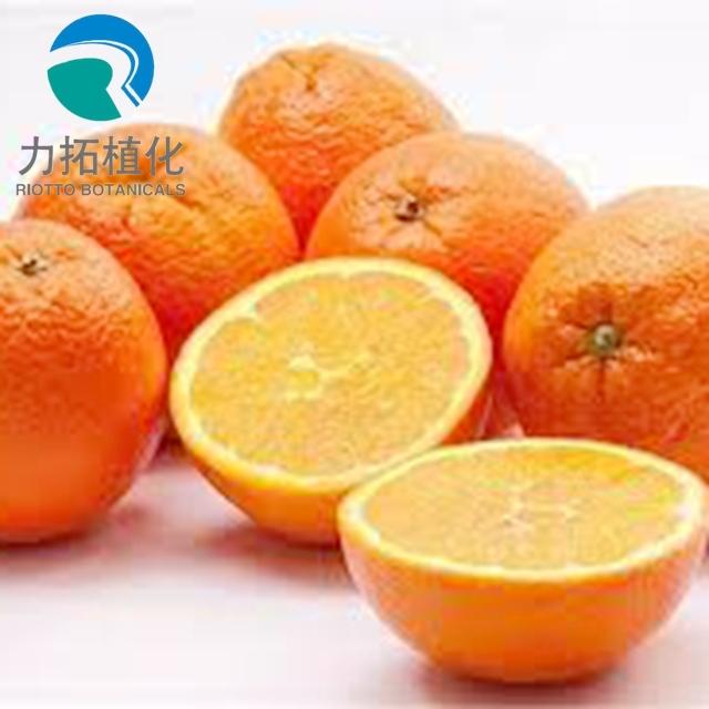 100% Natural Citrus Aurantium Extract Powder 25%-98% Hesperidin CAS No.: 520-26-3/ diosmin hesperidin