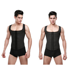 Men Underwear Shaper Body Shaper Slimming Girdle Tummy Trainer Latex Waist Cincher Vest