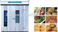 KH-KL-32 rotary convection oven