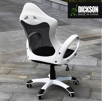 Dickson Apple Computer Racing Chair White Gaming Chair In Latest Design  Mesh Office Chair   Buy Mesh Chair,Apple Computer Chair,White Game Chair In  Latest ...