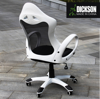 Merveilleux Dickson Apple Computer Racing Chair White Gaming Chair In Latest Design  Mesh Office Chair