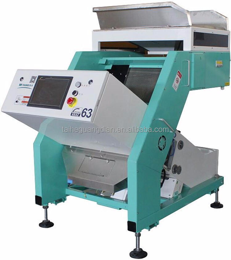 CCD small green tea processing machine - green tea color sorter