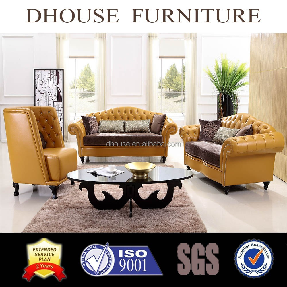 european style neo classical living room furniture luxury leather sofa set al195 buy yellow. Black Bedroom Furniture Sets. Home Design Ideas