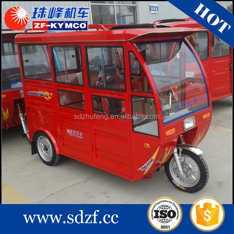Eco-friendly Passenger electric tricycle 3 wheel 3 seat