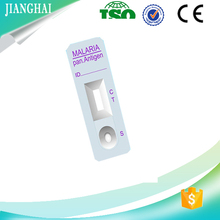 good quality malaria antigen test kits for wholesales