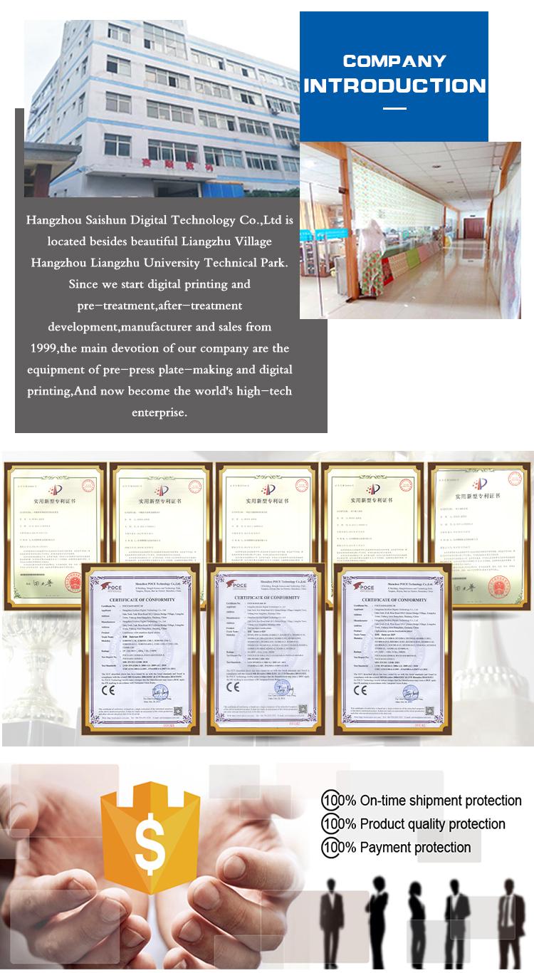 Hohe Qualität heißer Verkauf Textil Pigment Druck Inkjet-Tinte