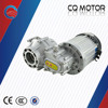 48V/60V 1000-2500W electric car DC motgor,electric tricycle motor with gear box