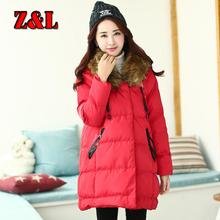 NEW Korean fashion winter maternity coats warm thickening cotton jacket for pregnant women adjust waist maternity