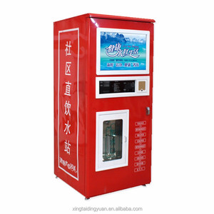 water refilling station machine/Water purified water vending machine for sale
