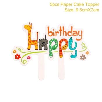 Safari Jungle Animal Cupcake Toppers Picks Birthday Party Decoration Kids Baby Shower Boy Favors Cake