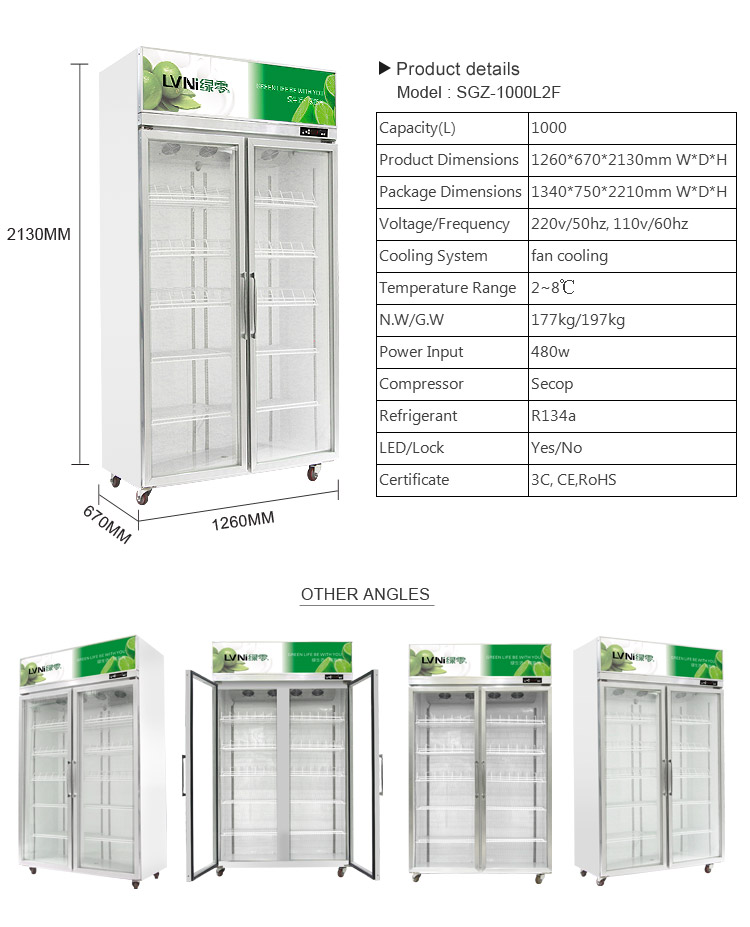 LVNI hot sale 1000L upright commercial supermarket display 2 glass door beer drink beverage cooler refrigerator fridge chiller