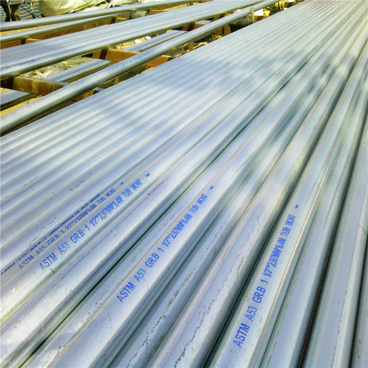 Q235 drywall profiles mild Galvanized Steel Pipes
