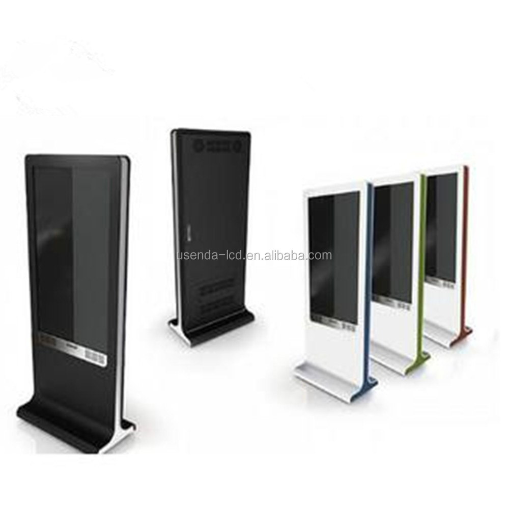 46inch free standing sunlight readable water proof air condition LCD advertising player