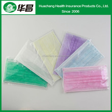 ISO CE Approved 3-ply Surgical Non-woven Disposable Face Mask with Earloop