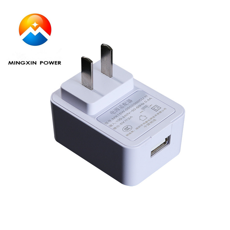 High quality & best price power supply ac to dc adaptor 5V1A US USB Top Quality travel charger