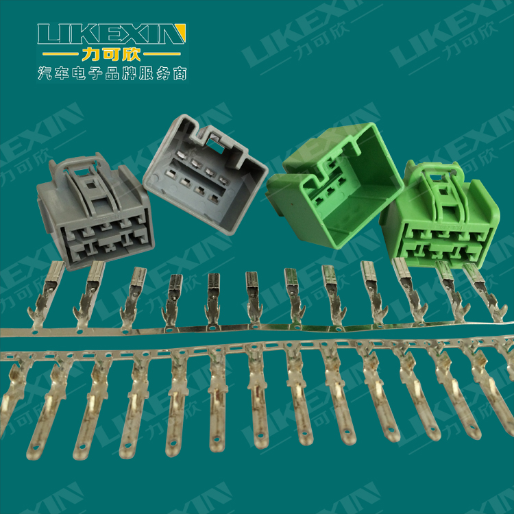 Good quality male female wire connector automotive to board auto harness terminal waterproof UL CE ROHS