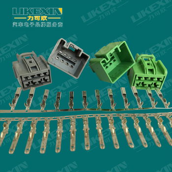 Good quality male female wire connector automotive to board auto good quality male female wire connector automotive to board auto harness terminal waterproof ul ce rohs publicscrutiny Choice Image