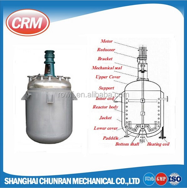Industrial stainless steel tubular photocatalytic reactor