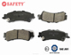 China Wholesale Factory Auto Spare Parts Brake Pad OEM 18026447 For CHEVROLET (GM) Avalanche