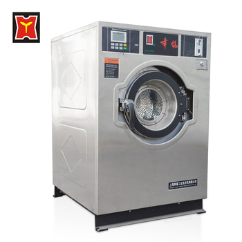 Tokens Coin Laundromat Industrial Washing Machine Price In ...