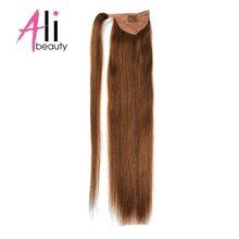 Волосы ali-beauty для наращивания, 60 г, 100 г, 120 г, волосы для конского хвоста, бразильские 100% машинные натуральные волосы для наращивания(Китай)