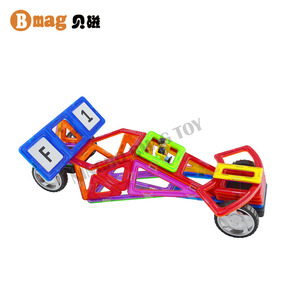 BMAG TUV approved bottom price magnetic tiles toys