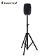 Height adjustable home theater tripod speaker stands