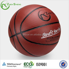 Zhensheng basketball ball pictures