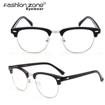 Retro Club Style Tr90 Asian Fit Eyeglasses Spectacle Glasses Frames ...