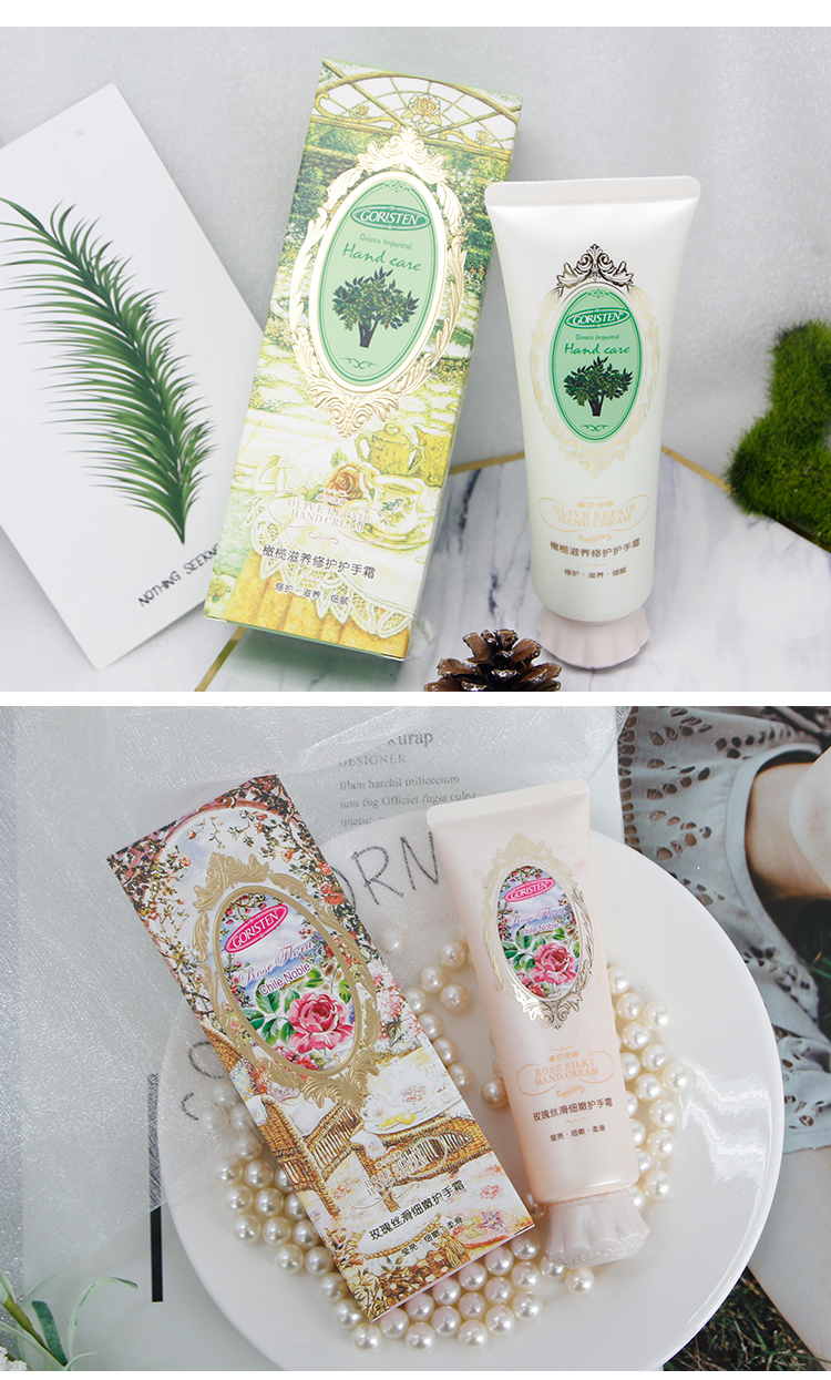 Natural Double Hydrating Generated Water Rose Shea Butter Aloe Vera Gel Olive oil Hand Lotion Cream