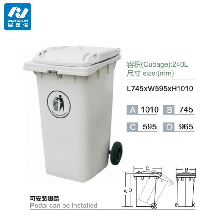 200l Abfallbehalter 200 Liter Plastikmulleimer Mit Radern Buy