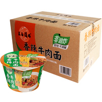 2019 hot sale hot cup beef instant noodles spicy halal ramen /102g