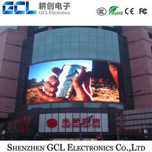 Media facades P25 outdoor LED display .led Curtain