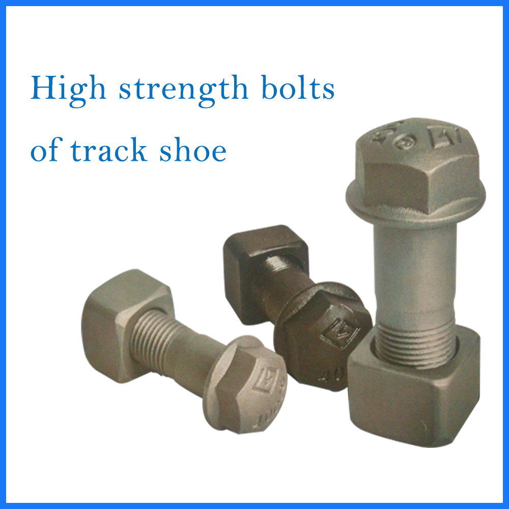 Track Shoe Bolts/High Strength Bolts and Nuts for Track Shoe/Excavator Undercarriage parts