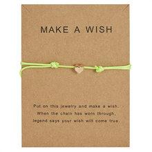 Женский браслет ручной работы Wish Card, регулируемый минималистичный браслет с сердечком и короной, Ювелирное Украшение(Китай)