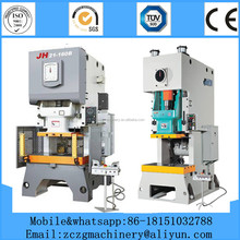 Automatic feeding 125 tones press punch machine