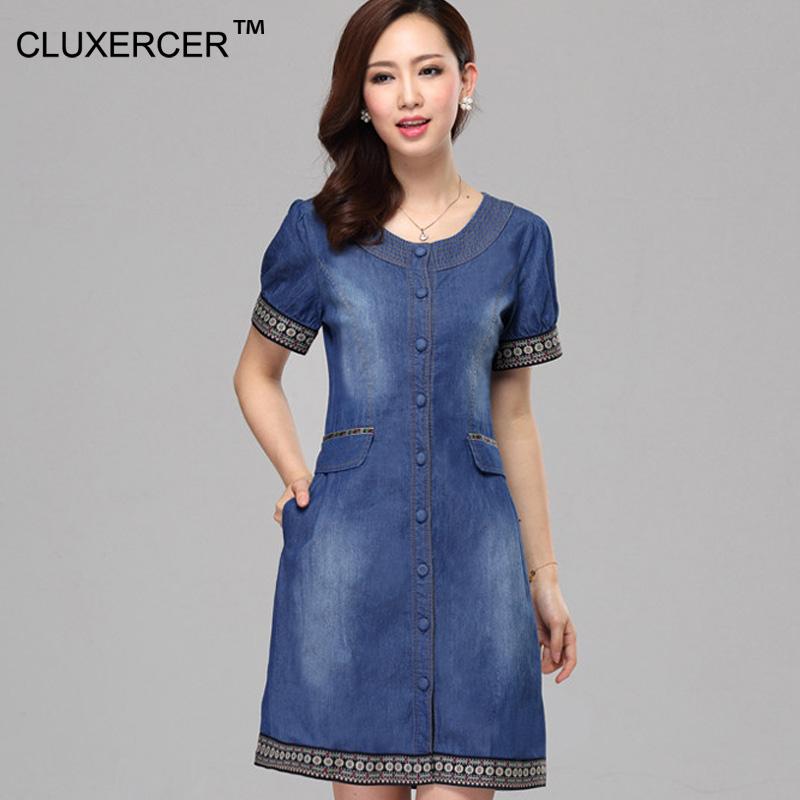 Plus Size Ethnic Clothing 24