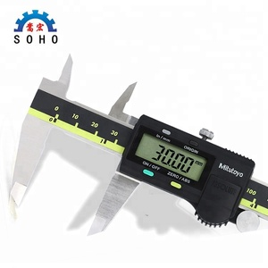 High Precision Digital Vernier Caliper Japan Mitutoyo Mitutoyo digital digital caliper 0-150 0-200 0-300mm stainless steel calip