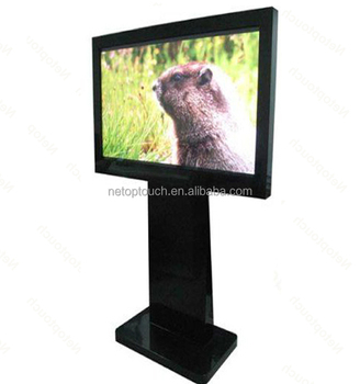 52 inch stand alone China ad kiosk