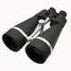 20x80 big binoculars for astronomy