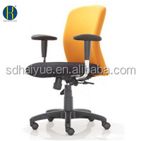 Swivel lift bright color fabric office chair with wheel and adjustable armrest