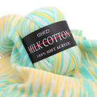 new premium acrylic wool yarn light weight knitting milk cotton yarn