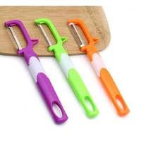 Best Quality Stainless Steel Peeler
